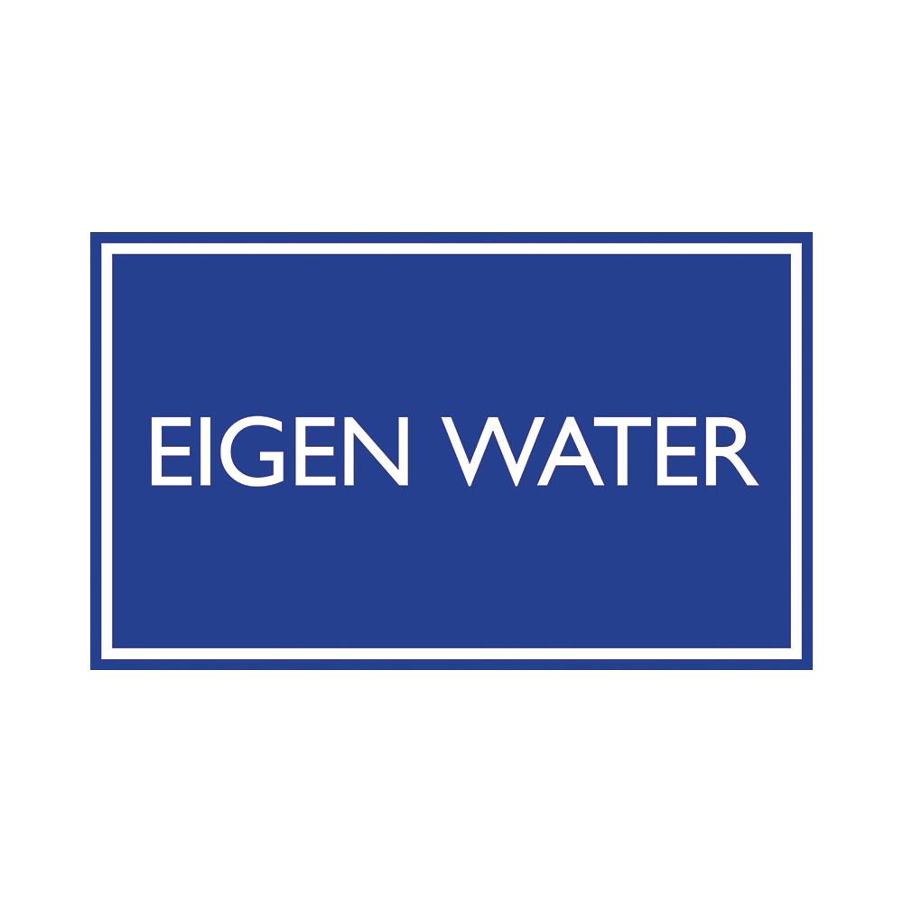 Nautic eigen water - Bord 33x20cm