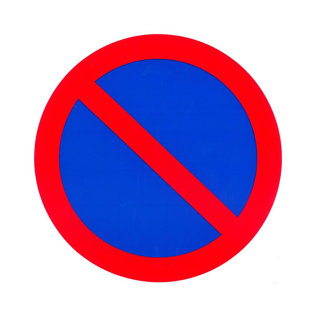 Picto zelfklevend diam 300mm - verboden te parkeren P813